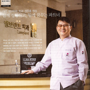 'CT' 기기전문 '바텍' 인터뷰 – 2008년 11월